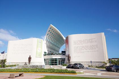 グアム・ミュージアム