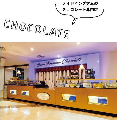 Guam Premium Chocolate_