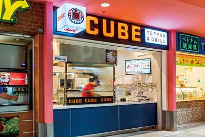 CUBE店頭
