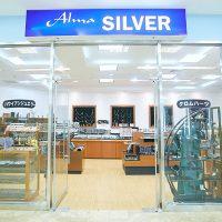 Alma Silver ●2F