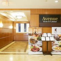 Avenue Steak & Lobster